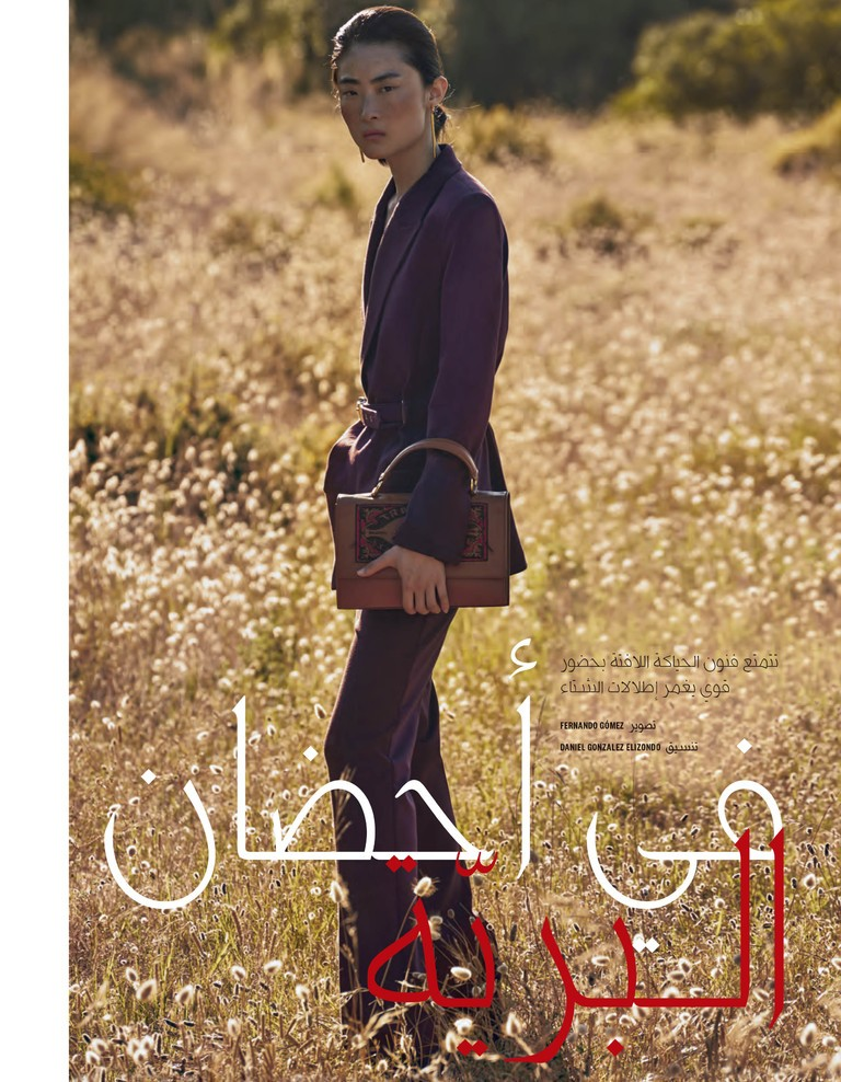 21 Vogue Arabia January 2019 Binder_lr (dragged) 12-9